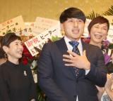 ディナーショーに来場した(左から)久本雅美、春日俊彰、ミッツ・マングローブ (C)ORICON NewS inc.