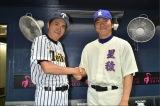 松井秀喜、26年ぶり星稜ユニホーム