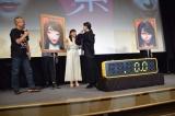 映画『累-かさね-』公開直前イベントの模様 (C)ORICON NewS inc.