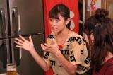 31日放送の『ダウンタウンなう』の人気コーナー「本音でハシゴ酒」の模様(C)フジテレビ