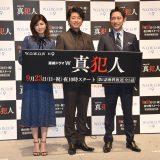 (左から)内田有紀、上川隆也、小泉孝太郎 (C)ORICON NewS inc.