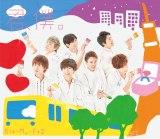 Kis-My-Ft2新シングル「君、僕。」のジャケット写真公開(通常盤)