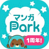 漫画アプリ『マンガPark』アイコン (C)白泉社