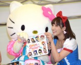『SANRIO EXPO 2018 SANRIO KAWAII PLANET』の模様 (C)ORICON NewS inc.