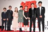 映画『響 -HIBIKI-』(9月14日公開)完成披露舞台あいさつに登壇した(左から)月川翔監督、野間口徹、アヤカ・ウィルソン、平手友梨奈、北川景子、高嶋政伸、北村有起哉