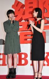 映画『響 -HIBIKI-』(9月14日公開)完成披露舞台あいさつに出演した(左から)平手友梨奈、北川景子
