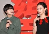 映画『響 -HIBIKI-』(9月14日公開)完成披露舞台あいさつに登壇した平手友梨奈、北川景子