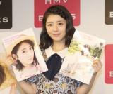 『浜辺美波 2019カレンダーブック』発売記念イベントに出席した浜辺美波 (C)ORICON NewS inc.