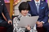 3日放送の日本テレビ系『しゃべくり007』に出演する欅坂46の平手友梨奈 (C)日本テレビ