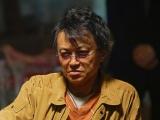 ドラマ『天 天和通りの快男児』(10月3日スタート)相島一之が演じる室田(C)「天」製作委員会