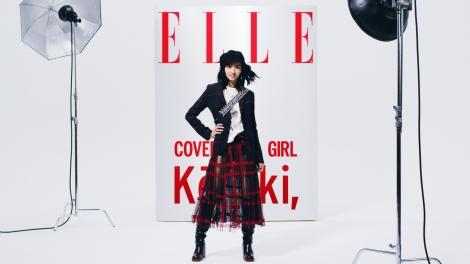 『ELLE』と再びコラボするKoki,
