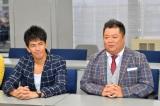 『戦え!スポーツ内閣』のMCを務める(左から)武井壮、小杉竜一(C)MBS