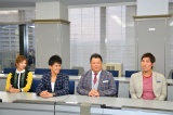 毎日放送『戦え!スポーツ内閣』の放送100回記念記者会見に出席した(左から)安田美沙子、武井壮、小杉竜一、篠原信一(C)MBS