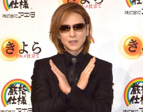 高額ギャラでCMに出演するYOSHIKI=『きよら グルメ仕立て』の新CM発表会 (C)ORICON NewS inc.