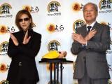 『きよら グルメ仕立て』の新CM発表会に参加した(左から)YOSHIKI、秋田善祺社長 (C)ORICON NewS inc.