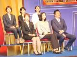 (前列左から)佐野優子、大林素子、川合俊一(後列左から)狩野舞子、迫田さおり、大山加奈 (C)ORICON NewS inc.