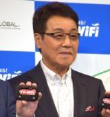 『イモトのWi-Fi』新CM発表会に出席した五木ひろし (C)ORICON NewS inc.