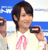 『イモトのWi-Fi』新CM発表会に出席したMAG!C☆PRINCE・西岡健吾 (C)ORICON NewS inc.