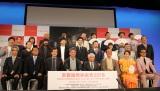 『京都国際映画祭2018』概要発表会見の様子 (C)ORICON NewS inc.