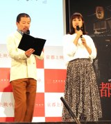 『京都国際映画祭2018』概要発表会見に出席した(左から)木村祐一、高野祐衣 (C)ORICON NewS inc.