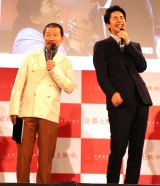 『京都国際映画祭2018』概要発表会見に出席した(左から)木村祐一、大野拓郎 (C)ORICON NewS inc.