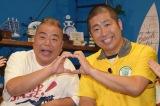 CBC、TBS系の特別番組『出川澤部の見知らぬ二人が人生交換したら○○がわかった!』の収録に参加した(左から)出川哲朗、ハライチの澤部佑 (C)ORICON NewS inc.