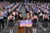 ロケ地高校にサプライズ訪問した(左から)中条あやみ、佐野勇斗