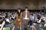 生徒たちの大歓声を浴びる(左から)中条あやみ、佐野勇斗