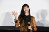 『3D彼女 リアルガール』サプライズ訪問イベントの模様