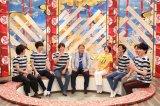 『FNS27時間テレビ』内で放送される『関ジャニ∞クロニクル』(C)フジテレビ