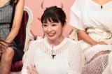 元JJモデル・土岐田麗子、10年ぶりテレビ出演(C)TBS