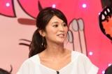 バラエティー番組『有田哲平の夢なら醒めないで』に出演する東野佑美(C)TBS