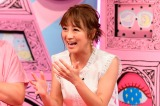 バラエティー番組『有田哲平の夢なら醒めないで』に出演する鈴木奈々(C)TBS