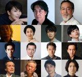 司馬遼太郎さんの名著『峠』を豪華俳優陣で映画化
