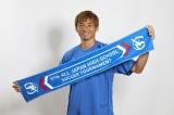 日本テレビ系で『第97回全国高校サッカー選手権大会』の応援リーダーを務める乾貴士選手 (C)日本テレビ