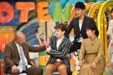4日放送の日本テレビ系バラエティ番組『ザ!世界仰天ニュース』に出演するウエンツ瑛士(中央) (C)日本テレビ