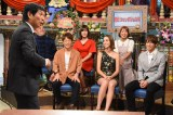 4日放送の日本テレビ系『踊る! さんま御殿』2時間SPで明石家さんまとKing & Prince平野紫耀(下段右端)が初対面 (C)日本テレビ