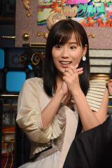 4日放送の日本テレビ系『踊る! さんま御殿』2時間SPに出演する秋山ゆずき (C)日本テレビ