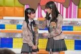 (左から)今村麻莉愛、坂口理子=日本テレビ『HKTBINGO!』でお笑いに挑戦しているHKT48