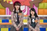 (左から)田中菜津美、小田彩加=日本テレビ『HKTBINGO!』でお笑いに挑戦しているHKT48