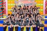 日本テレビ『HKTBINGO!』でお笑いに挑戦しているHKT48