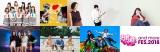 9月8日放送、NHK総合『シブヤノオト and more FES.』出演アーティスト(上段左から)Aqours、謙遜ラヴァーズfeat.山本真由美、スカート、関取花(下段左から)BLACKPINK、LUCKY TAPES、WANIMA