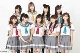 9月8日放送、NHK総合『シブヤノオト and more FES.』出演アーティスト=Aqours
