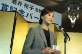 9月13日放送、テレビ朝日系『遺留捜査』最終回2時間スペシャルに観月ありさがゲスト出演(C)テレビ朝日