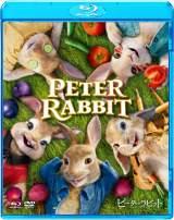 映画『ピーターラビット』Blue-ray&DVDは10月3日よりレンタル開始、同10日より発売。デジタル先行配信は8月29日より順次スタート