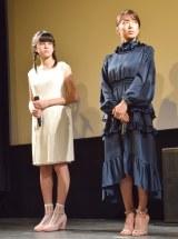 映画『single mom 優しい家族。a sweet family』の舞台あいさつに登場した(左から)長谷川葉音、内山理名 (C)ORICON NewS inc.