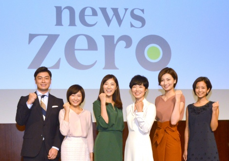 『NEWS ZERO』が『news zero』へ (左から)弘竜太郎アナ、市來玲奈アナ、岩本乃蒼アナ、有働由美子、畑下由佳アナ、河西歩果アナ (C)ORICON NewS inc.