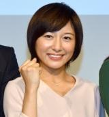 日本テレビ『news zero』の会見に出席した市來玲奈アナ (C)ORICON NewS inc.