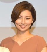 日本テレビ『news zero』の会見に出席した畑下由佳アナ (C)ORICON NewS inc.