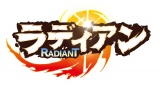 Eテレアニメ『ラディアン』日本語版ロゴ